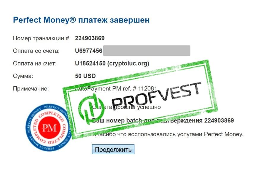 Наш вклад 5 в CryptoLuc