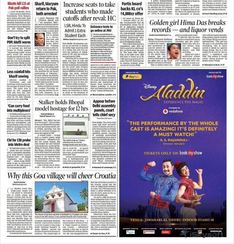today news pdf file download