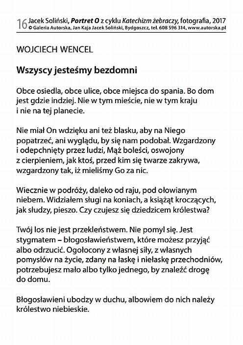 Wojciech Wencel 2017