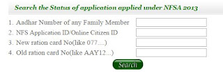 Step 2: NFS Delhi Food Security Card/ Ration Card Application Status