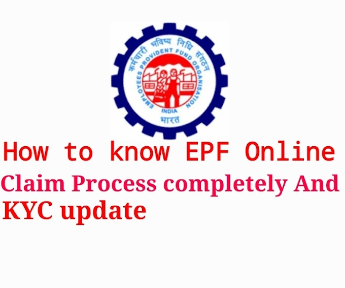 How to know EPF Online claim Process completely and KYC update