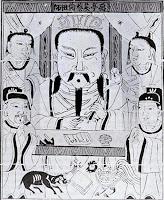 китайский сановник восточной династии Хань