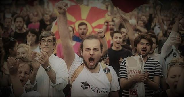 Μας σώζει ο εθνικισμός των Σλαβομακεδόνων