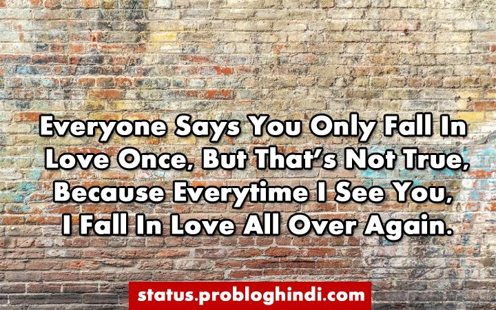 Facebook Status Best Fb Status Quotes About Love Attitude Funny