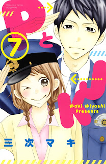 [Manga] PとJK 第01 07巻 [P to JK Vol 01 07], manga, download, free