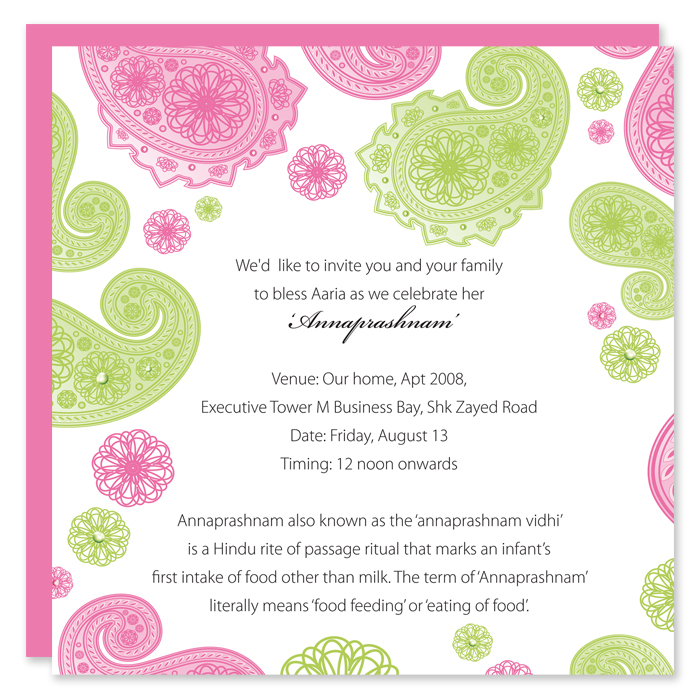 Captivating Hindu Naming Ceremony Invitations