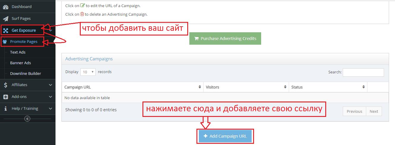 Рекламировать ссылку сайт бесплатно апи яндекс директ