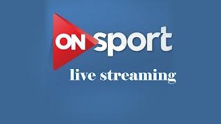تردد On Sport 2017 أحدث تردد قناة أون سبورت On Sport HD 2017 تردد القنوات المجانية الناقلة لأهم مباريات الدوري 2017 القناة الناقلة لبرنامج عمرو أديب ومباريات الدوري