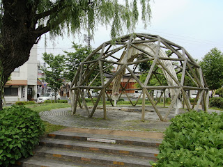 太平公園(鳥取県鳥取市)