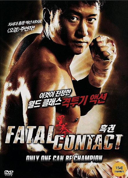 Fatal Contact 2006 Hindi Dubbed 720p DVDRip Full Movie Download extramovies.in , hollywood movie dual audio hindi dubbed 720p brrip bluray hd watch online download free full movie 1gb Fatal Contact 2006 torrent english subtitles bollywood movies hindi movies dvdrip hdrip mkv full movie at extramovies.in