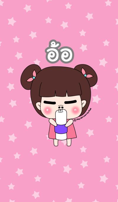 Aor ! SaraPao Cute Girl Theme