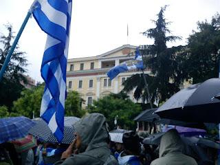 Το Σκοπιανό είναι εθνικό θέμα κι όχι ιδεολογική υπόθεση