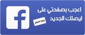 https://www.facebook.com/Mr.Mohammed.T