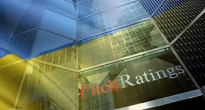 """Агентство Fitch підтвердило рейтинг України на рівні """"В"""""""