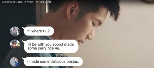 Buongiornolink- C'è uno spot sui bamboccioni che sta facendo molto discutere in Cina