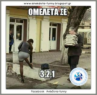 Ομελέτα