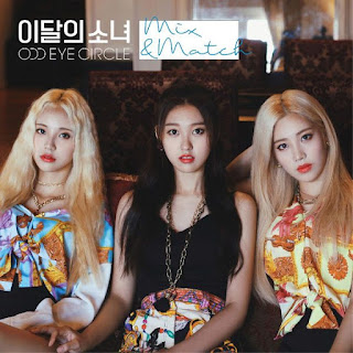 Lirik Lagu LOONA (ODD EYE CIRCLE) - LOONATIC Lyrics