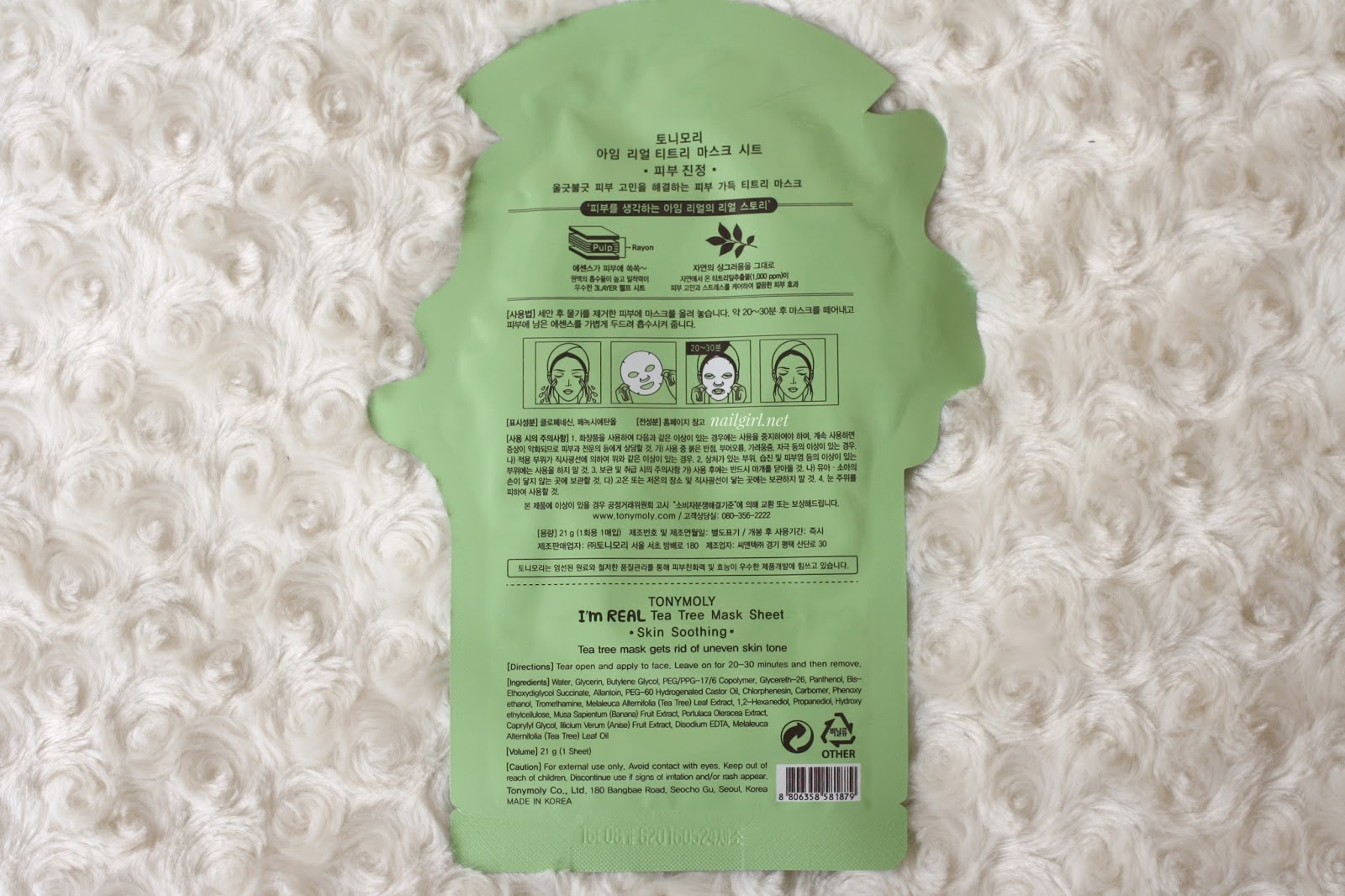 tony moly i'm real tea tree soothing mask review