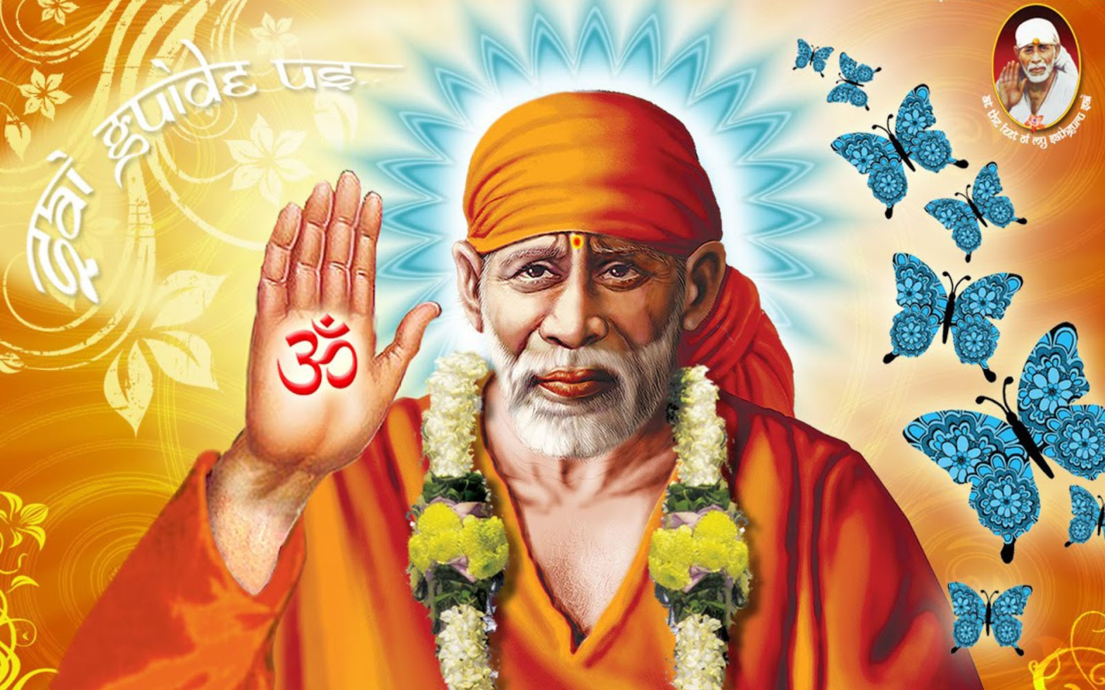 Sai Baba Cool And Hd Wallpapers Naughty Nudity