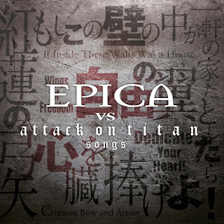 "Το τραγούδι των Epica ""Crimson Bow and Arrow"" από το ep ""Epica vs Attack on Titan Songs"""