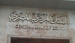 الأسباب الحقيقة وراء حدوث أزمة الدولار كان سببها سوء الإدارة والبنك المركزي وفقا لما يراها خبراء الاقتصاد