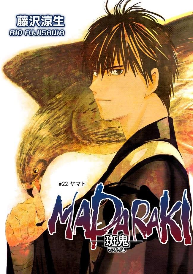『MADARAKI-斑鬼』第22話 ヤマト [PDF版] - RioFabrique - BOOTH(ダウンロード)