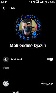 """طريقة تفعيل الوضع المظلم Dark Mode على تطبيق ماسنجر """"Messenger"""""""