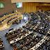 المغرب يطلب رسميا العودة إلى الاتحاد الافريقي بعد 32 عاما