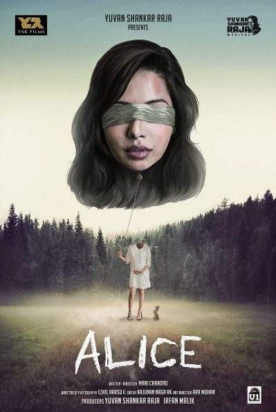 Tamil movie Alice 2019 wiki, full star cast, Release date, Actor, actress, Song name, photo, poster, trailer, wallpaper