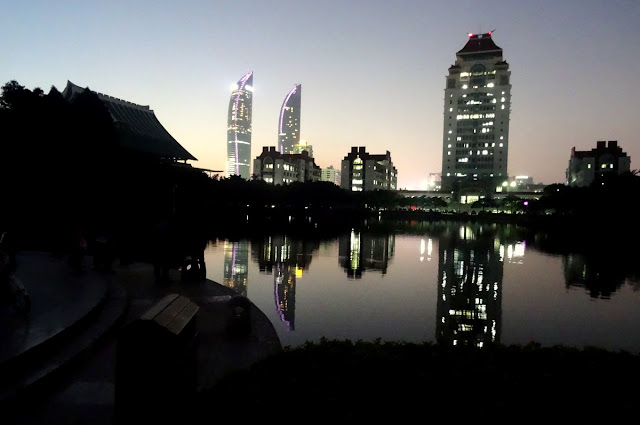 Furong Lake Xiamen University Campus