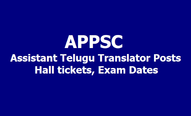 APPSC Assistant Telugu Translator Posts Hall tickets, Exam Dates 2019