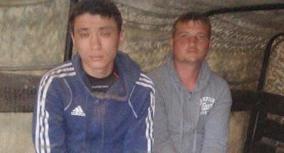 Двое пограничников ФСБ арестованы украинским судом