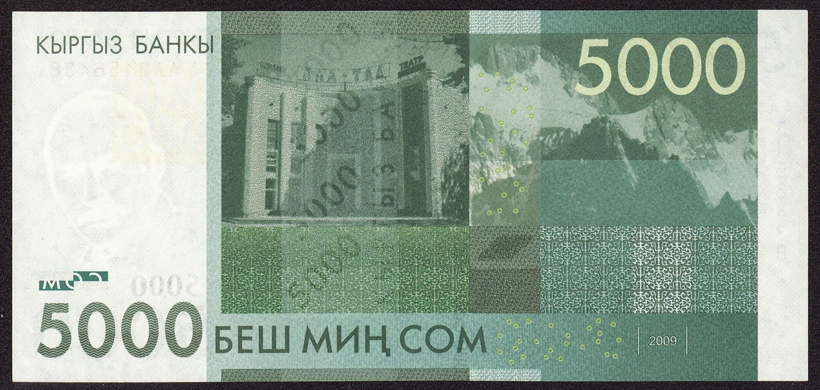 Kyrgyzstan Banknotes 5000 Som note