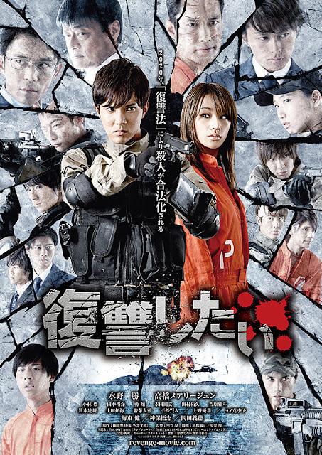Sinopsis Get My Revenge / Fukushu Shitai (2016) - Film Jepang
