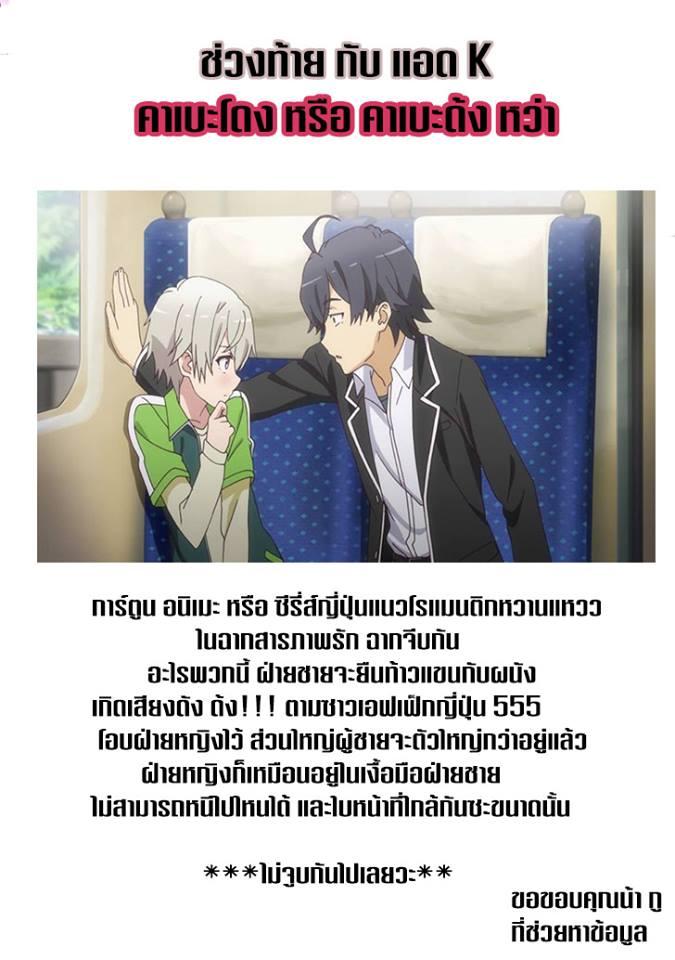 Siscon Ani to Brocon Imouto ga Shoujiki ni Nattara - หน้า 12