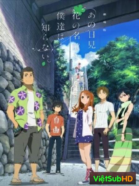 Ano Hi Mita Hana no Namae o Bokutachi wa Mada Shiranai Movie