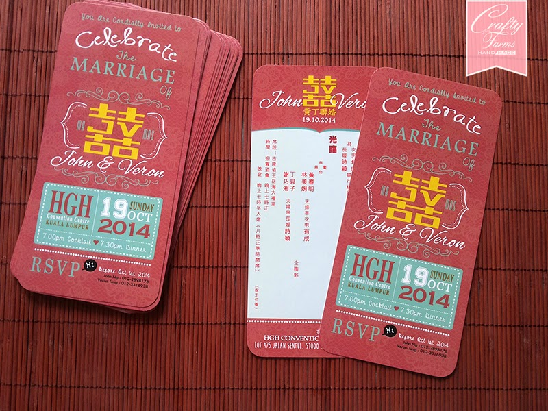 Modern Chinese Wedding Card Printing