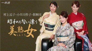 Watch 042916_289 Reiko Kobayakawa [HD]