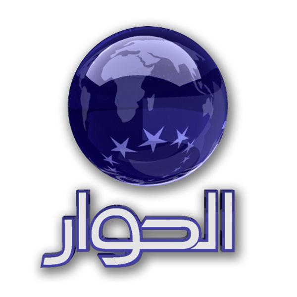 Al Hiwar TV