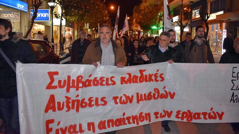 Αλεξανδρούπολη: Μαζική και μαχητική συγκέντρωση για τις Συλλογικές Συμβάσεις Εργασίας