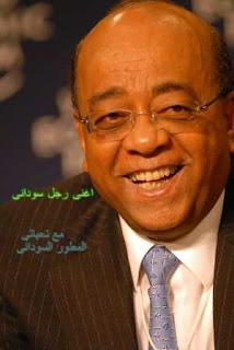 اغنى رجل في السودان