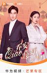 Xin Chào Kiều An 2 - Hello Joann 2