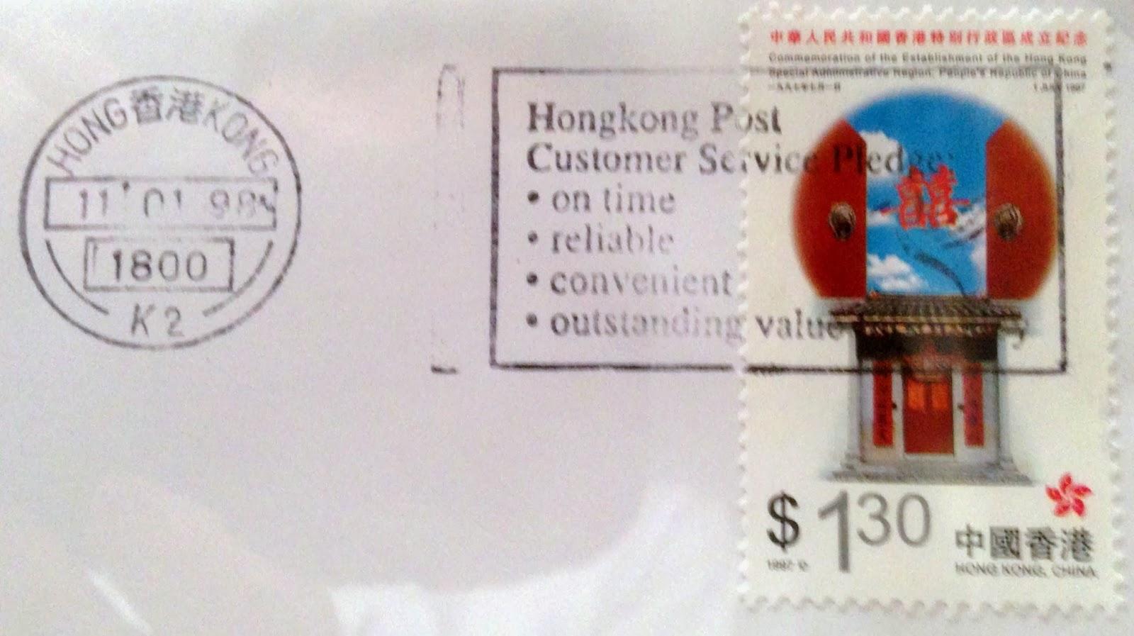 遊郵戳魚: 中國香港宣傳郵戳 - 香港郵政顧客服務承諾 CHK1998-01