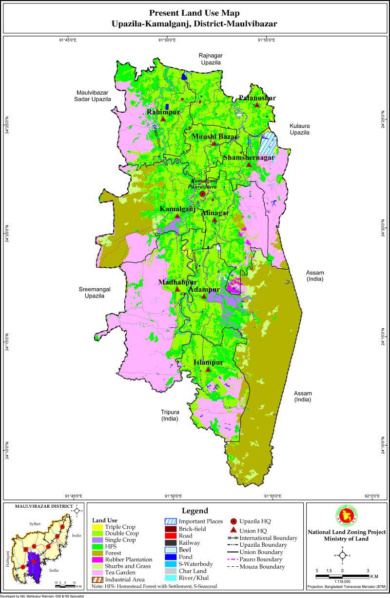 Kamalganj Upazila Mouza Map Moulvibazar District Bangladesh