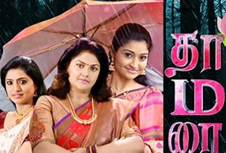 Thamarai 22-05-2018 Tamil Serial