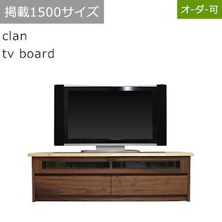 【TV3-K-092】クラン テレビボード