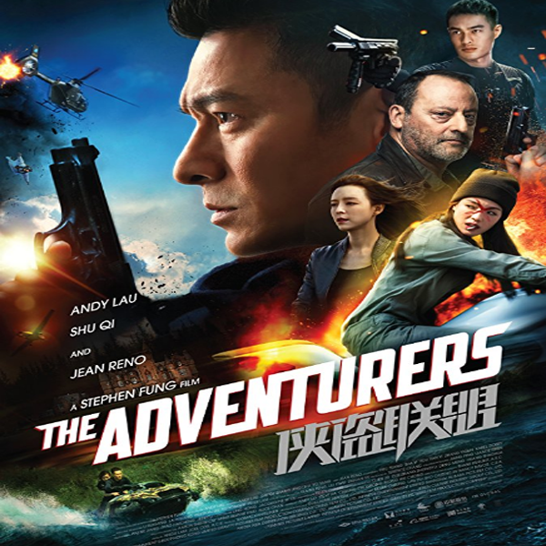 The Adventurers, The Adventurers Synopsis, The Adventurers Trailer, The Adventurers Review, Poster The Adventurers