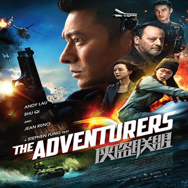 The Adventurers, The Adventurers Synopsis, The Adventurers Trailer, The Adventurers Review, Poster The Adventurers