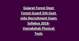 Gujarat Forest Dept Forest Guard 334 Govt Jobs Recruitment Exam Syllabus 2018-Vanrakshak Physical Tests