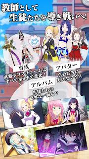 Girls Tribe after school Mod Apk v2.0.3 Full version